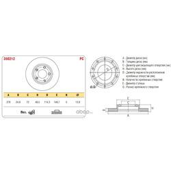 Тормозной диск MAZDA 3 1.6 (BK, BL), 5 (CR, CW) перед. вент. (ASP) 350212