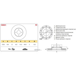 Тормозной диск MAZDA 3 2.0 (BK, BL), 5 (CR, CW) задн. (ASP) 350221
