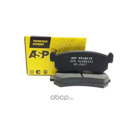 Тормозные колодки задние Chevrolet Lacetti (ASP) K510119