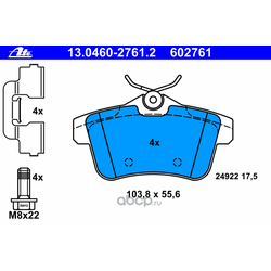 Комплект тормозных колодок, дисковый тормоз (Ate) 13046027612