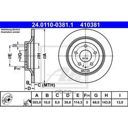 Тормозной диск (Ate) 24011003811