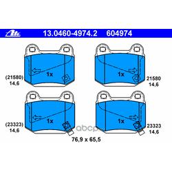 Комплект тормозных колодок, дисковый тормоз (Ate) 13046049742