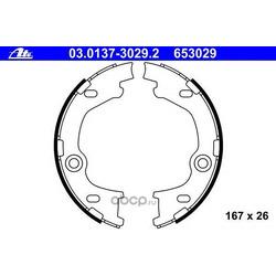 Колодки ручника Киа Сид 2011 (Hyundai-KIA) 583501HA00