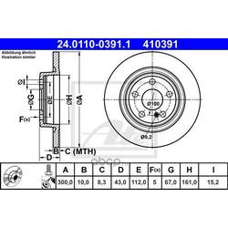 Тормозной диск (Ate) 24011003911