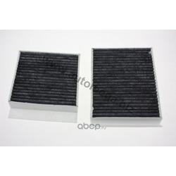 Фильтр салона угольный (AUTOMEGA) 180004210