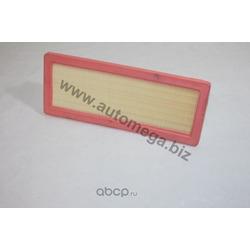 Фильтр воздушный (AUTOMEGA) 180034210