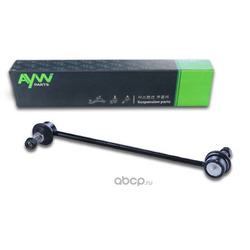 Стойка стабилизатора передняя L/R (AYWIparts) AW1350577LR