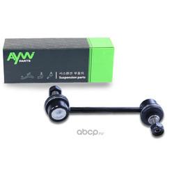 Стойка стабилизатора задняя L/R (AYWIparts) AW1350576LR