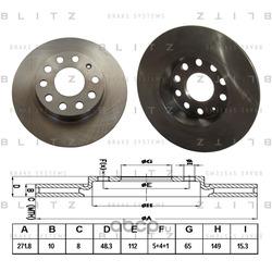Диск тормозной (Blitz) BS0318