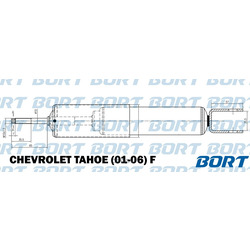 Амортизатор (BORT) G11551054