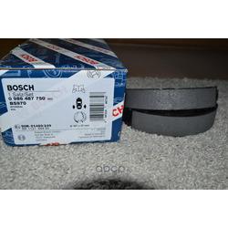 Колодки тормозные барабанные, комплект (Bosch) 0986487750