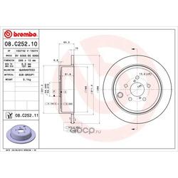 Тормозной диск (Brembo) 08C25210