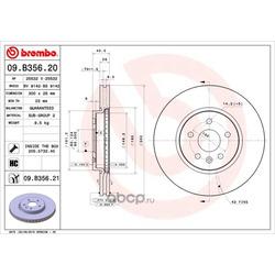 Тормозной диск (Brembo) 09B35620