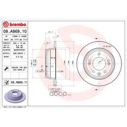 Тормозной диск (Brembo) 08A86911