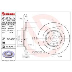 Тормозной диск (Brembo) 09B04010