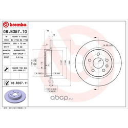 Тормозной диск (Brembo) 08B35711