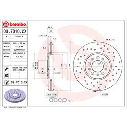 Диск (Brembo) 0970102X