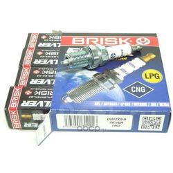 Свеча зажигания Silver (интервал замены - max. 30 000 km) (BRISK) DR17YS9