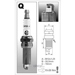 Свеча зажигания SUPER R (интервал замены - max. 30 000 km) для HYUNDAI, BRISK (BRISK) QR15LC1