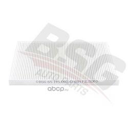 Фильтр вентиляции салона / OPEL Omega-B (BSG) BSG65145002