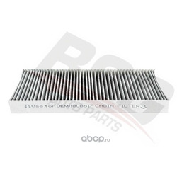 Фильтр вентиляции салона-угольный / OPEL Signum,Vectra-C;FIAT Croma;SAAB 9-3 (BSG) BSG65145009