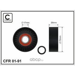 Ролик натяж-ля ремня (CAFFARO) 0191