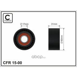 Паразитный / ведущий ролик, поликлиновой ремень (CAFFARO) 1500