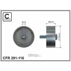 Паразитный / ведущий ролик, поликлиновой ремень (CAFFARO) 291116