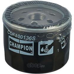 Масляный фильтр (Champion) COF100136S