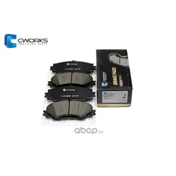 Колодки тормозные дисковые (CWORKS) C110130800