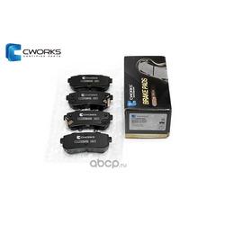 Колодки тормозные дисковые (CWORKS) C122008456