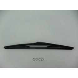 Щётка стеклоочистителя задняя (DOMINANT) MZBP04M67330A