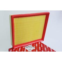 фильтр воздушный (DYNAMATRIX-KOREA) DAF20773