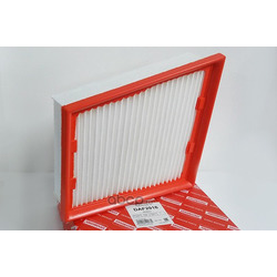 фильтр воздушный (DYNAMATRIX-KOREA) DAF2916