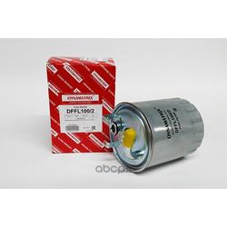 фильтр топливный (DYNAMATRIX-KOREA) DFFL1002