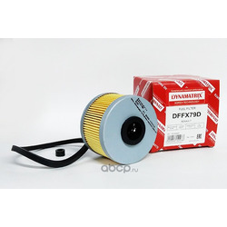 фильтр топливный (DYNAMATRIX-KOREA) DFFX79D