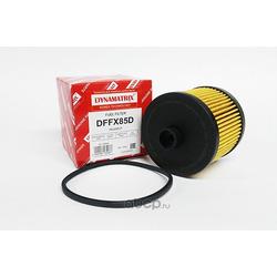 фильтр топливный (DYNAMATRIX-KOREA) DFFX85D