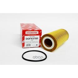фильтр масляный (DYNAMATRIX-KOREA) DOFX370D