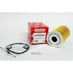 фильтр масляный (DYNAMATRIX-KOREA) DOFX388D