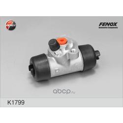 Цилиндр тормозной колёсный (FENOX) K1799
