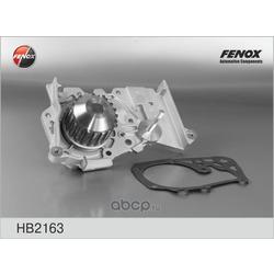 Водяной насос (FENOX) HB2163