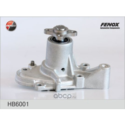 Водяной насос (FENOX) HB6001