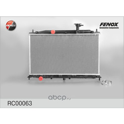 Радиатор (FENOX) RC00063