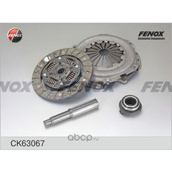 Комплект сцепления (FENOX) CK63067