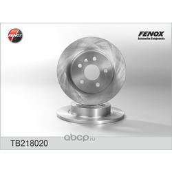 Тормозной диск (FENOX) TB218020