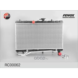 Радиатор (FENOX) RC00062