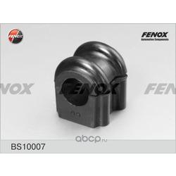 Втулка, стабилизатор (FENOX) BS10007