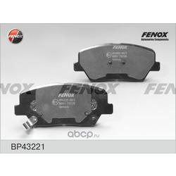 Комплект тормозных колодок, дисковый тормоз (FENOX) BP43221