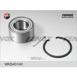 Подшипник ступицы, комплект FENOX (FENOX) WKB40140