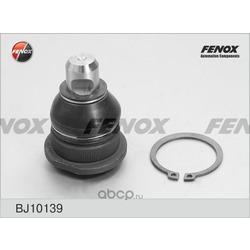 Несущий / направляющий шарнир (FENOX) BJ10139